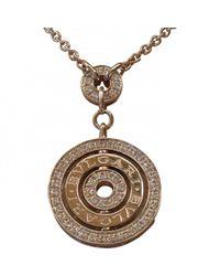 BVLGARI - Metallic Astrale White Gold Necklace - Lyst