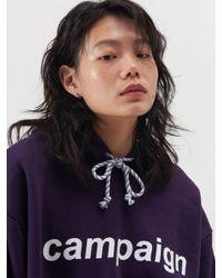 SLEAZY CORNER - Campaign Hoodie Purple - Lyst