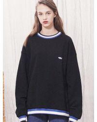 W Concept - [unisex] Capsule Logo Pigment Sweatshirt Black - Lyst