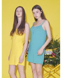NUISSUE - Blue Button Knit Dress Mint - Lyst