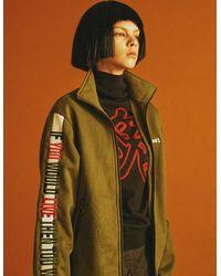 Charm's - Multicolor Trainig Jacket Khaki for Men - Lyst