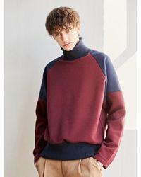 BONNIE&BLANCHE - Multicolor Warm Raglan High Neck Sweatshirt Burgundy for Men - Lyst