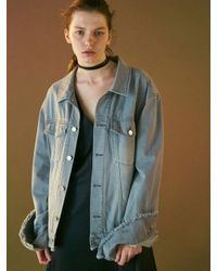 Bouton - Gray Embroidery Denim Jacket-grey Washed - Lyst