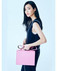 W Concept - Basic Flip Bag Pink - Lyst