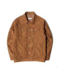 SAINTPAIN - [unisex] Sp Leyton Suede Work Jacket Brown - Lyst