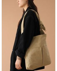 UNDERCONTROL STUDIO - Multicolor Square Bag - Wrinkle - Npc - Sahara Desert - Lyst