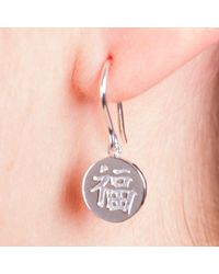 Liwu Jewellery - Multicolor Happiness Silver Earrings - Lyst
