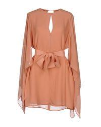 Keepsake - Multicolor Short Dress - Lyst