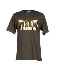 MSGM - Gray T-shirt for Men - Lyst
