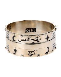 KTZ - Metallic Bracelet - Lyst