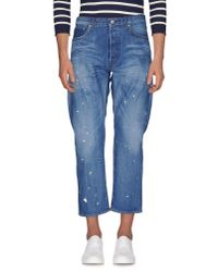 YMC   Blue Denim Trousers   Lyst