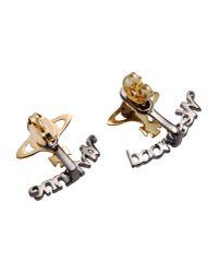 Vivienne Westwood - Metallic Earrings - Lyst