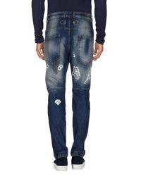 Berna - Blue Denim Trousers for Men - Lyst