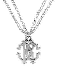 Roberto Cavalli - Metallic Necklaces - Lyst