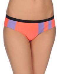 Roksanda - Multicolor Swim Brief - Lyst