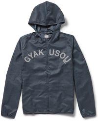 Nike X Undercover Gyakusou Embossed Woven Lightweight Jacket - Lyst