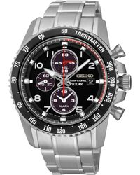 Seiko Men'S Solar Chronograph Stainless Steel Bracelet Watch 41Mm Ssc271 - Lyst