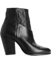 Rag & Bone Kendall Boot In Black black - Lyst