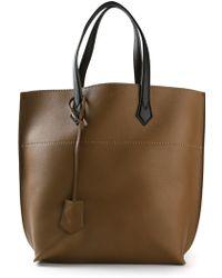 Fendi Leather Shopper - Lyst