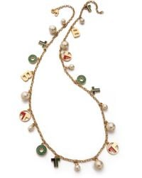 Tory Burch Theresa Charm Rosary Necklace Multishiny Brass - Lyst