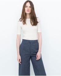 Zara Short Sleeve Knit Sweater white - Lyst