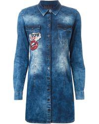 Philipp Plein Faded Denim Shirt - Lyst
