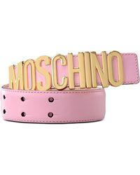 Moschino | Belt | Lyst