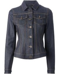 Burberry Prorsum Fitted Denim Jacket - Lyst