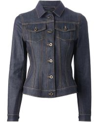 Burberry Prorsum Fitted Denim Jacket - Lyst