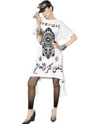 KTZ - Hamsa Hand Print Cotton Jersey Dress - Lyst