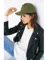 Urban Renewal - Vintage Military Hat - Lyst