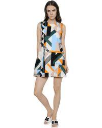 MSGM Geometric Printed Cotton Piqué Dress - Lyst