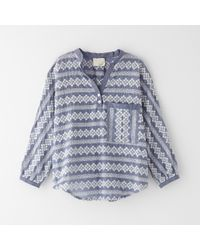 Band Of Outsiders Blouson Shirt - Lyst