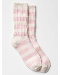 Gap Marled Stripe Socks - Lyst