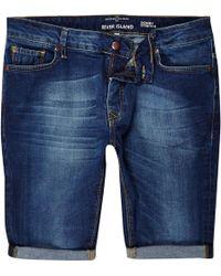 River Island Dark Wash Skinny Stretch Denim Shorts - Lyst