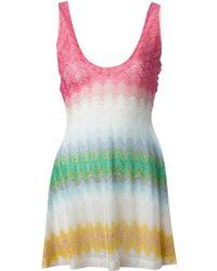 Missoni Striped Fitted Dress - Lyst