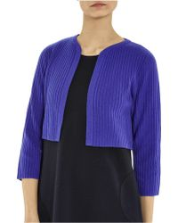 Lisa Perry Ribbed Cropped Cardigan - Lyst