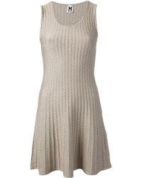 M Missoni Sleeveless Crochet Knit Dress - Lyst
