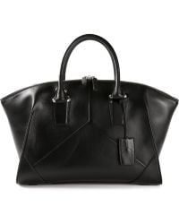 Narciso Rodriguez Claire Tote - Lyst