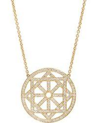 Pamela Love Diamond  Gold Arch Pendant Necklace - Lyst
