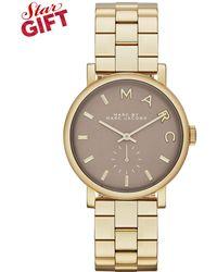 Marc By Marc Jacobs Women'S Baker Gold-Tone Stainless Steel Bracelet Watch 36Mm Mbm3281 - Lyst