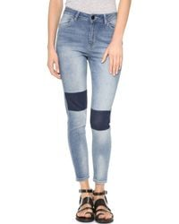 Just Female - Pag Skinny Jeans Patch - Lyst