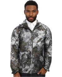 French Connection Blossom Nylon Camo - Lyst
