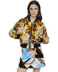 MSGM Floral Printed Cotton Sweatshirt Jacket - Lyst
