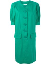 Yves Saint Laurent Vintage Round Neck Dress - Lyst
