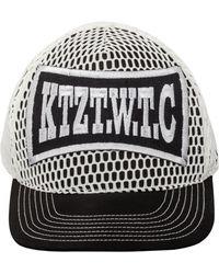 KTZ Net Boxing Baseball Cap White/Black - Lyst