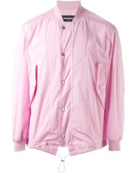 DSquared2 Buttoned Up Bomber Jacket - Lyst