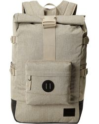Nixon Khaki Swamis Backpack - Lyst