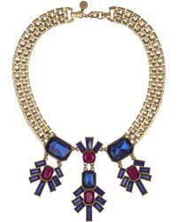 Sam Edelman Montana Collar Necklace - Lyst