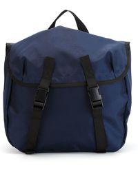 Comme des Garçons - Buckle Fastening Backpack - Lyst